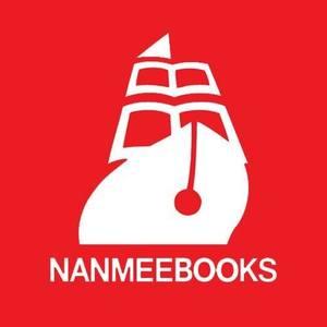 "Nanmeebooks webinar platform hosts Teacher Today EP.2  เทปพิเศษ ""สุดยอด Idea 24 กิจกรรมส่งเสริมการอ่าน"""