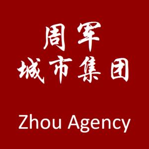 Zhou Agency webinar platform hosts Dress rehearsal for 1/16/2021