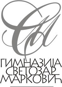 Гимназија ''Светозар Марковић'' Ниш webinar platform hosts Термодинамика
