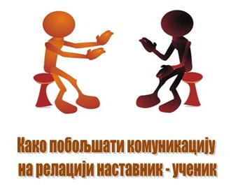 Vebinar_logo