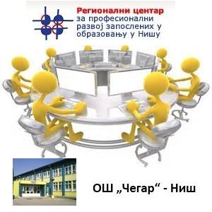 Logo_za_vebinar