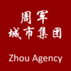 Webinar hosting presenter Zhou Agency 周军城市集团