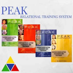 Peak-training_product
